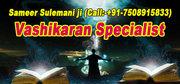 World No1 Muslim Vashikaran Specialist | Call Now:- +91-7508915833 | Delhi | Mumbai