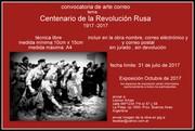 Centenary of the Russian Revolution 1917-2017