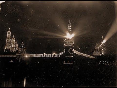 Distortion of history. Illumination in 1800's. Mercury.