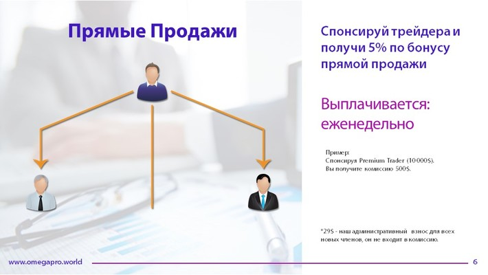 1010302192?profile=RESIZE_710x