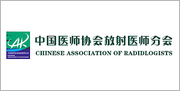 AIRP and CAR (China) Radiologica Pathology Correlation Lectures