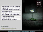 Thought For The Day ( FEAR )