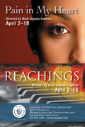 Kuntu Repertory Theatre presents Pain In My Heart and Reachings!