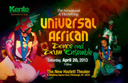 UNIVERSAL AFRICAN DRUM & DANCE ENSEMBLE