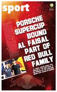 Porche supercup - Al Faisal (Red Bull)
