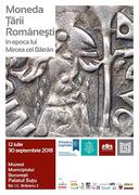 Moneda Țării Românești în vremea lui Mircea cel Batrân