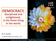 Thought For The Day ( DEMOCRACY )