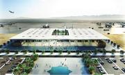 Planned Gwadar International Airport