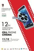 Last Date Extended for 12th International Festival of Cellphone Cinema