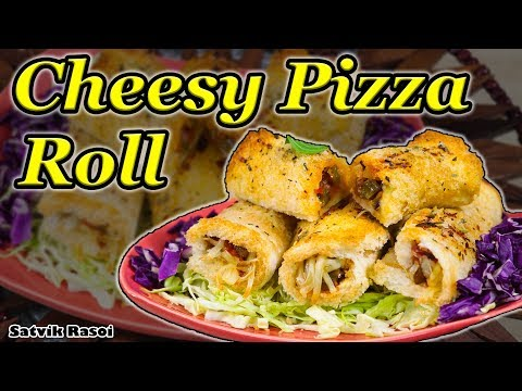Cheesy Pizza Rolls Recipe | Quick recipe