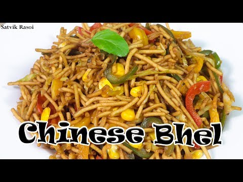 Chinese Bhel | Quick recipe