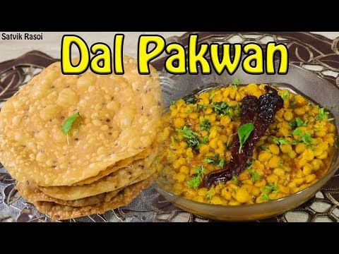 Dal Pakwan | Quick recipe