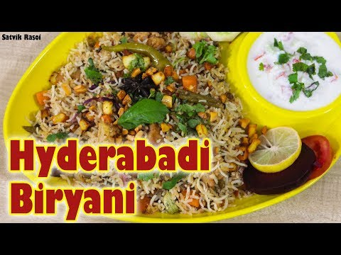 Hyderabadi Biryani Recipe | How to Make Hyderabadi Biryani | Quick recipe