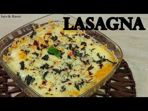 Easy Lasagne Recipe | Lasagne Recipes | Quick recipe