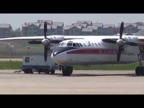 THE SIGHT & THE SOUND 9/12 : Air Koryo AN-24RV P-533 inflight documentary from / to Pyongyang