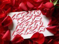 Asfand Yar