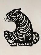 Papercut: Chinese Tiger