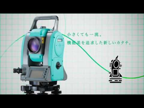 Nikon Nivo total station  (Japanese)