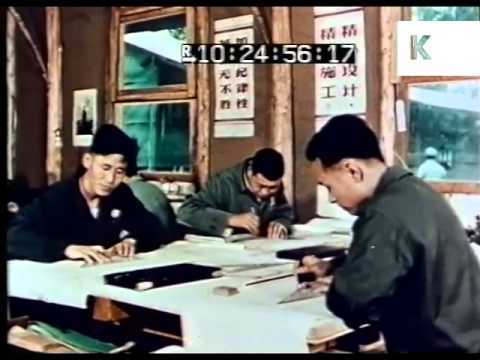 1960s, Chinese Surveyors Plot Tanzania to Zambia railway Route, Rare Archive Footage