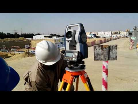 Centering & Leveling (set instrument) of Sokkia Total Station CX 105 in Urdu/Hindi
