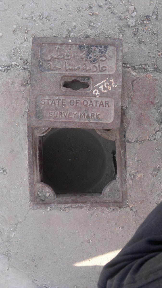 Qatar Government Survey Marker