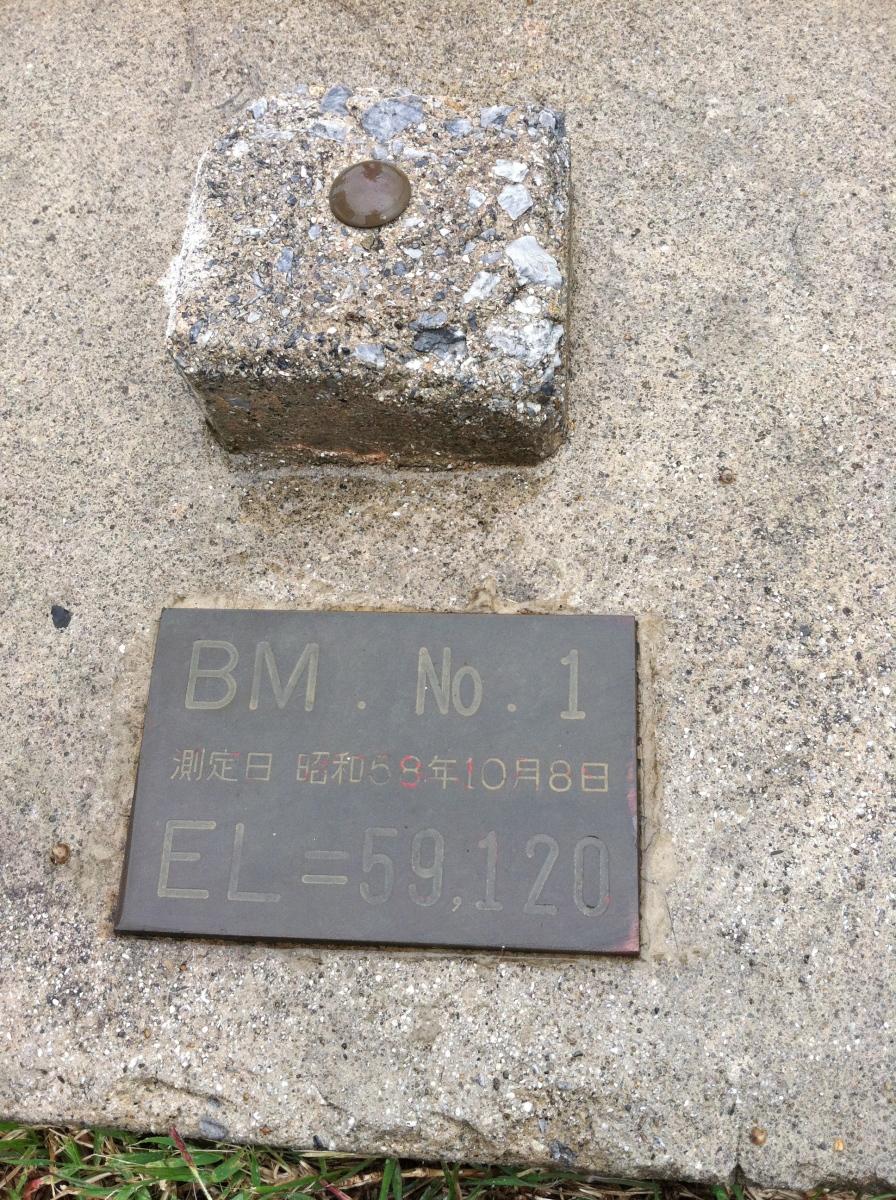 BM NO. 1