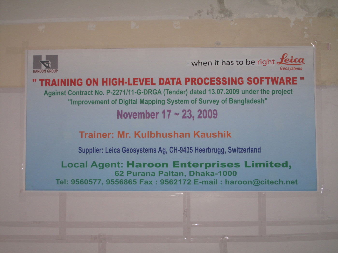 Training at Bangladesh