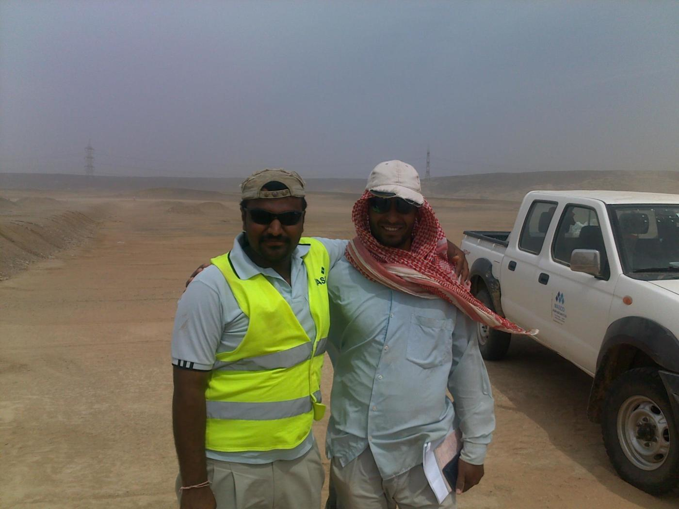 Friends in Surveying