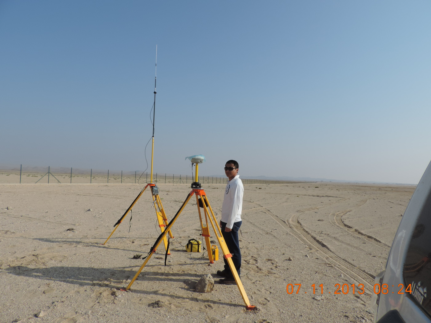 Oman Land Surveyor