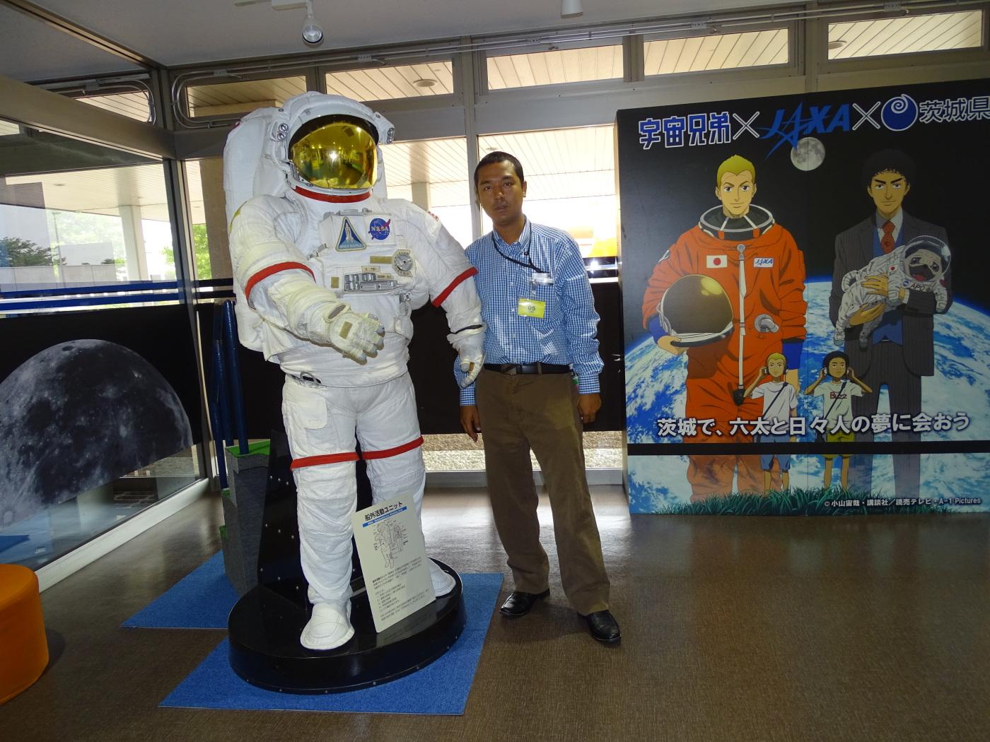 Japan Spaceman