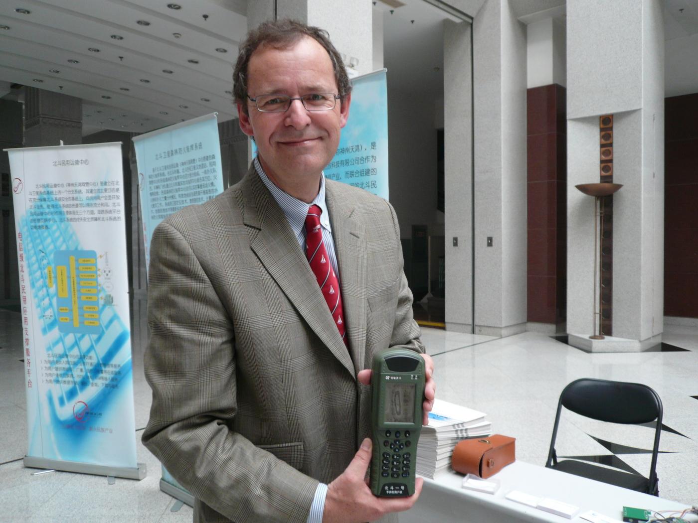 Beidou in 2008 ! The very first Beidou Receiver I got in hand in Beijing