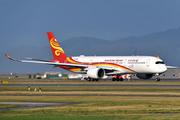Hong Kong Airlines B-LGB A359 YVR