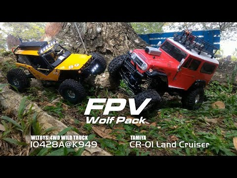 FPV Wolf pack - ground drone tandem drive