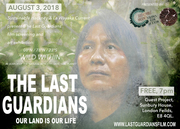THE LAST GUARDIANS SH film screening
