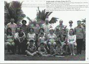 The Douglas Family In Fi…