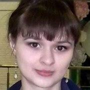 Diana Maltseva