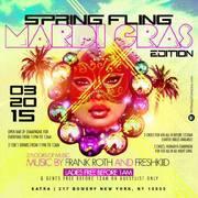 Remix Fridays Spring Fling at Katra
