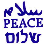 peace_arabic_english_hebrew_150