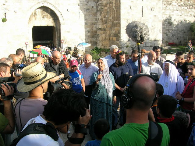 Big Hug, Jerusalem 2007