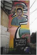 Deheisheh Wall Mural 2002