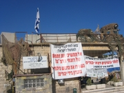 Hebron 2005