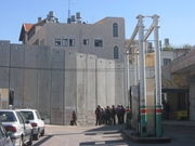 Abud Dis Wall 2005