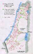 Destroyed Villages (Source Blog of the Monde Diplomatique)