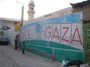 Deheishah, the walls speak