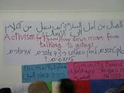 IPCRI Peace Education Workshop