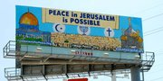 JerusalemBillboardI95