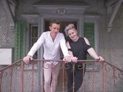 Brendan and Gráinne