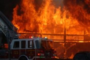 ASHLAND RD. FIRE
