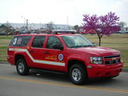 Okla City Fire Dept - Battalion 603 - Command Vehicle