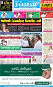 Navamani Newspaper